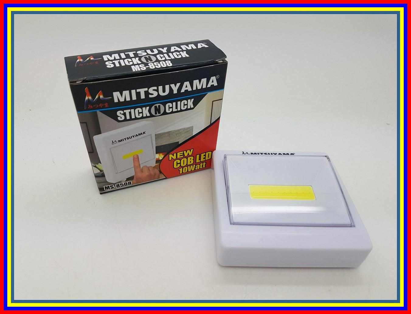 Lampu Emergency Led Cob With Magnet Model Saklar Mitsuyama Ms8508