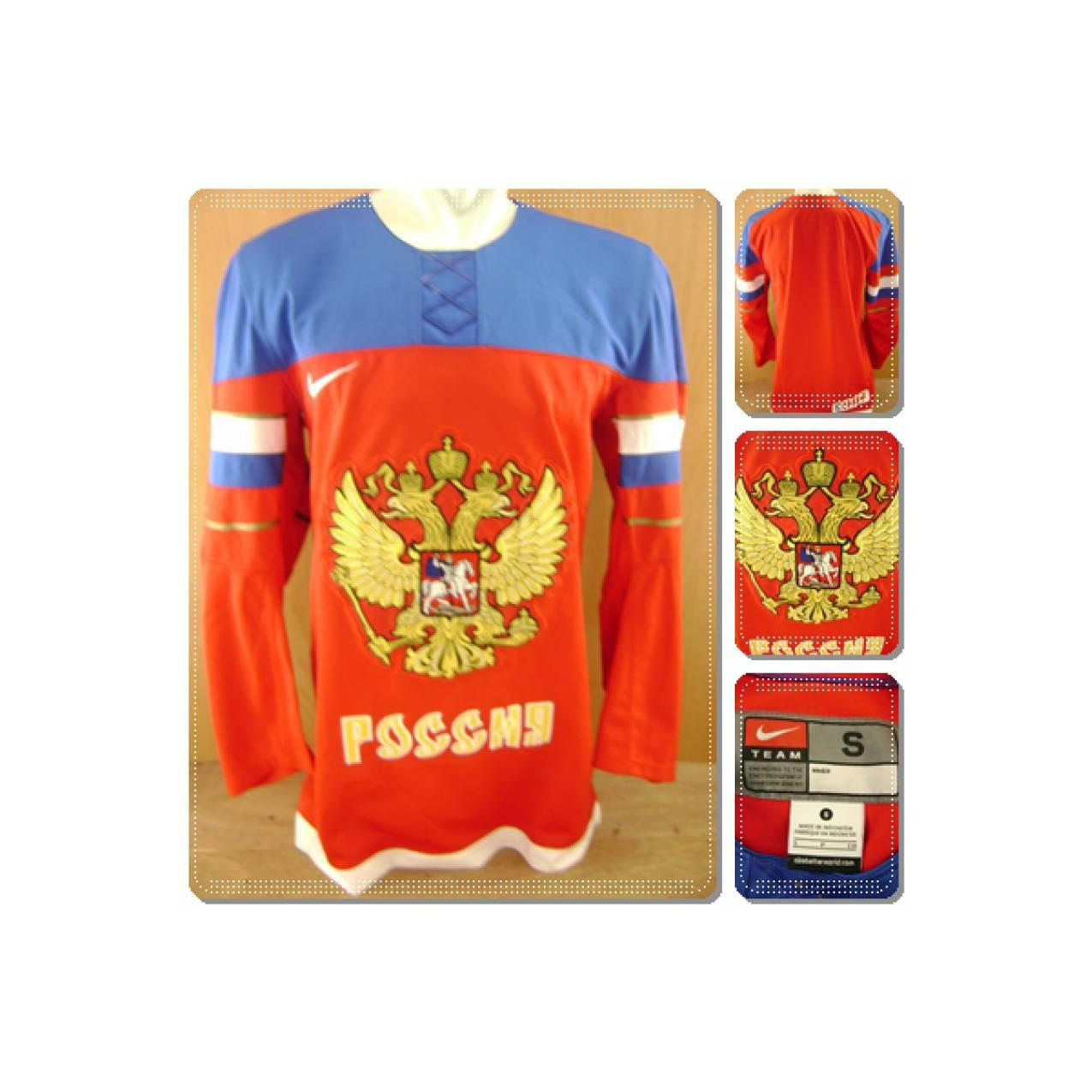 jersey hockey russia Olympic 2014 brodery logo Original