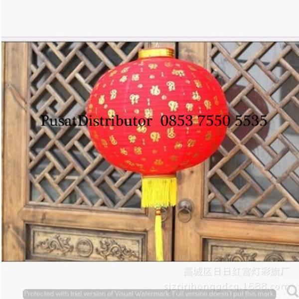(2BUAH) 30Cm 12 Inchi Lampion HOK EMAS Tenglong Kain Hok 12 Inchi