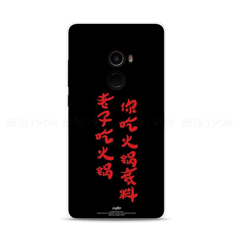Mix Casing HP Mix2 Xiaomi Hot Pot Karakter Asli Menarik