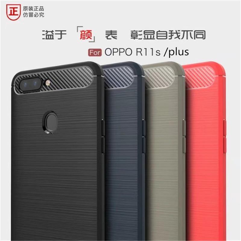 OPPO Selubung Ponsel R11s Baru Selubung R11splus Bungkus Penuh Silikon Lunak Anti Jatuh