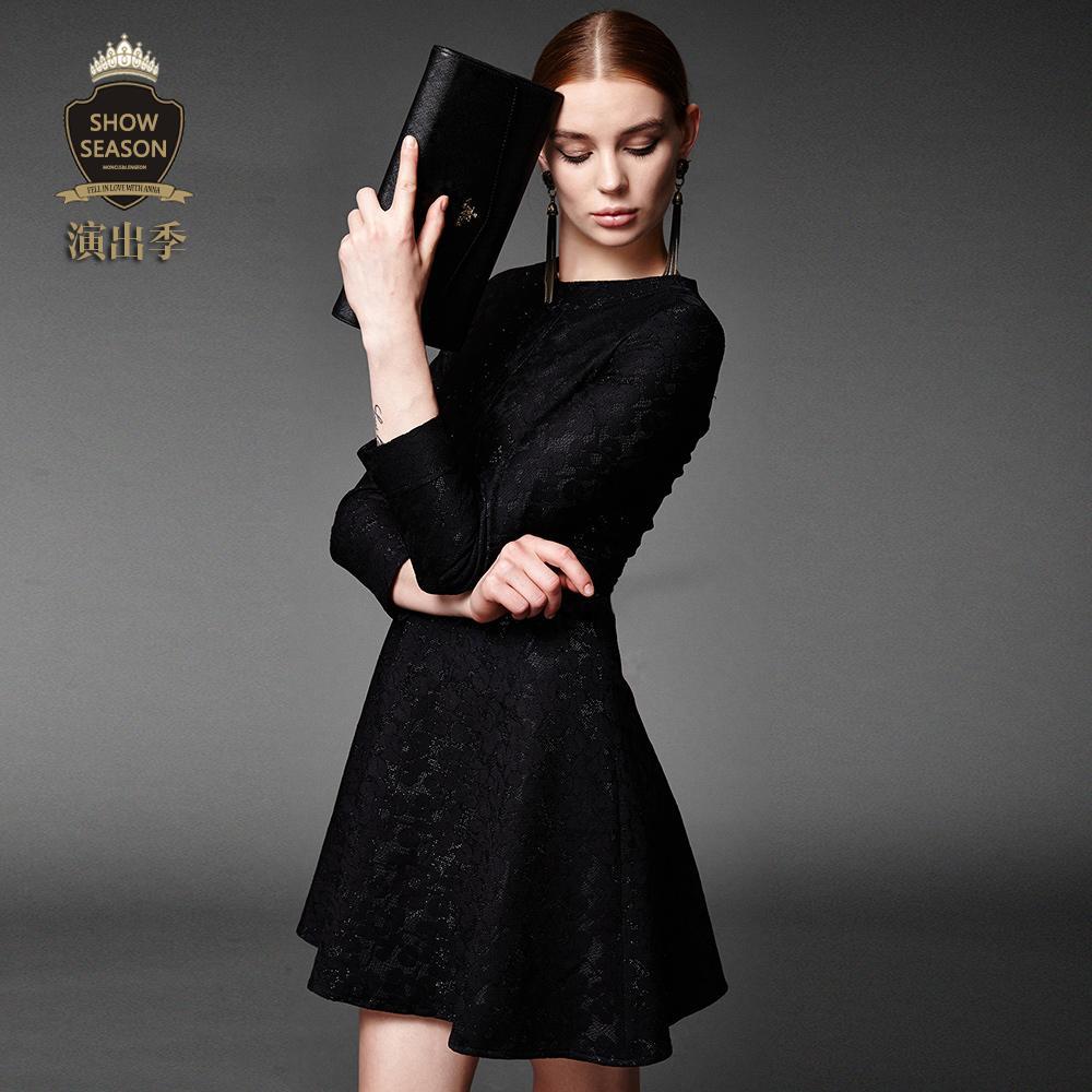 ... Lengan Panjang Cooljie Bottoming Gaun Source · Hepburn Gaun Musim Gugur dan Musim Dingin Baru Rok Hitam Perempuan Model Membentuk Tubuh Hitam