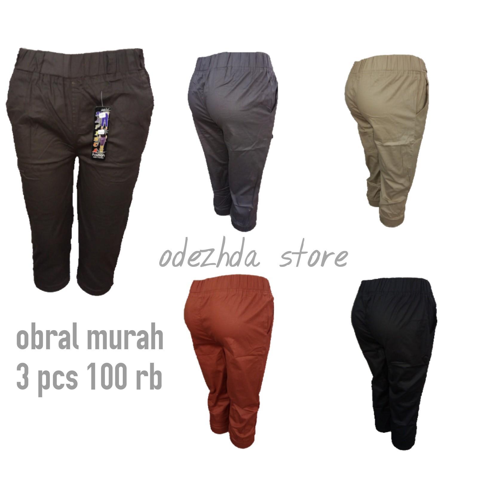 bagindo collection obral murah 3 pcs 100 rb celana joger katun pendek wanita bagus dan murah