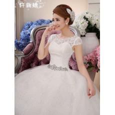 Gaun resepsi gaun pengantin pengantin wanita Terlihat Langsing Ransel menyentuh tanah Model Korea ukuran besar Gaun