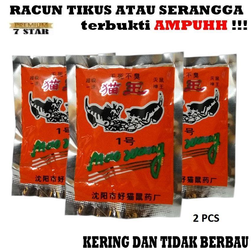 2 BUNGKUS Racun Pembasmi Hama Tikus 7STAR - Racun Tikus Maowang Mao Wang Bentuk Beras Ampuh - Orange