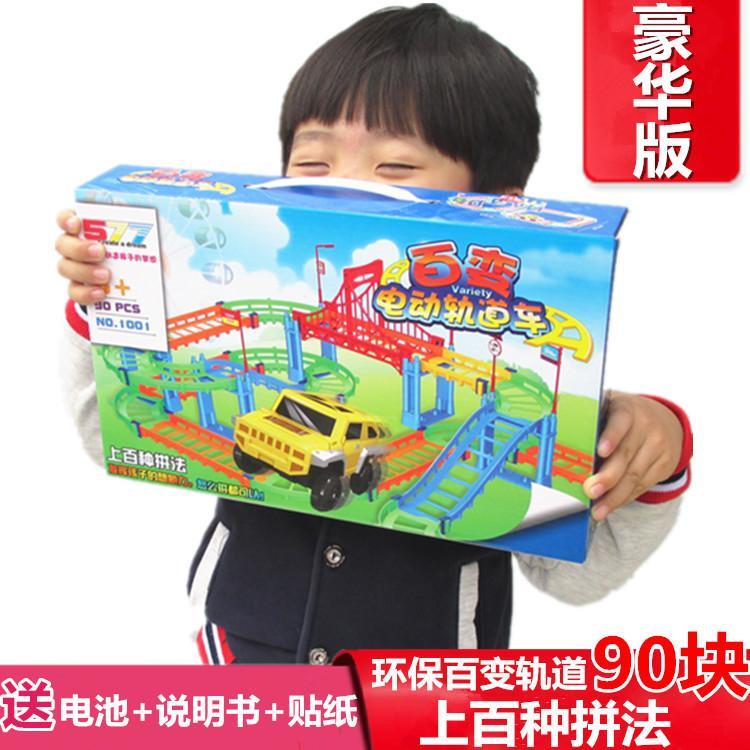 Pemasangan Untuk Melawan Untuk Mengambil Blok Anak-anak Roller Coaster Gerakan Listrik Rel Mobil