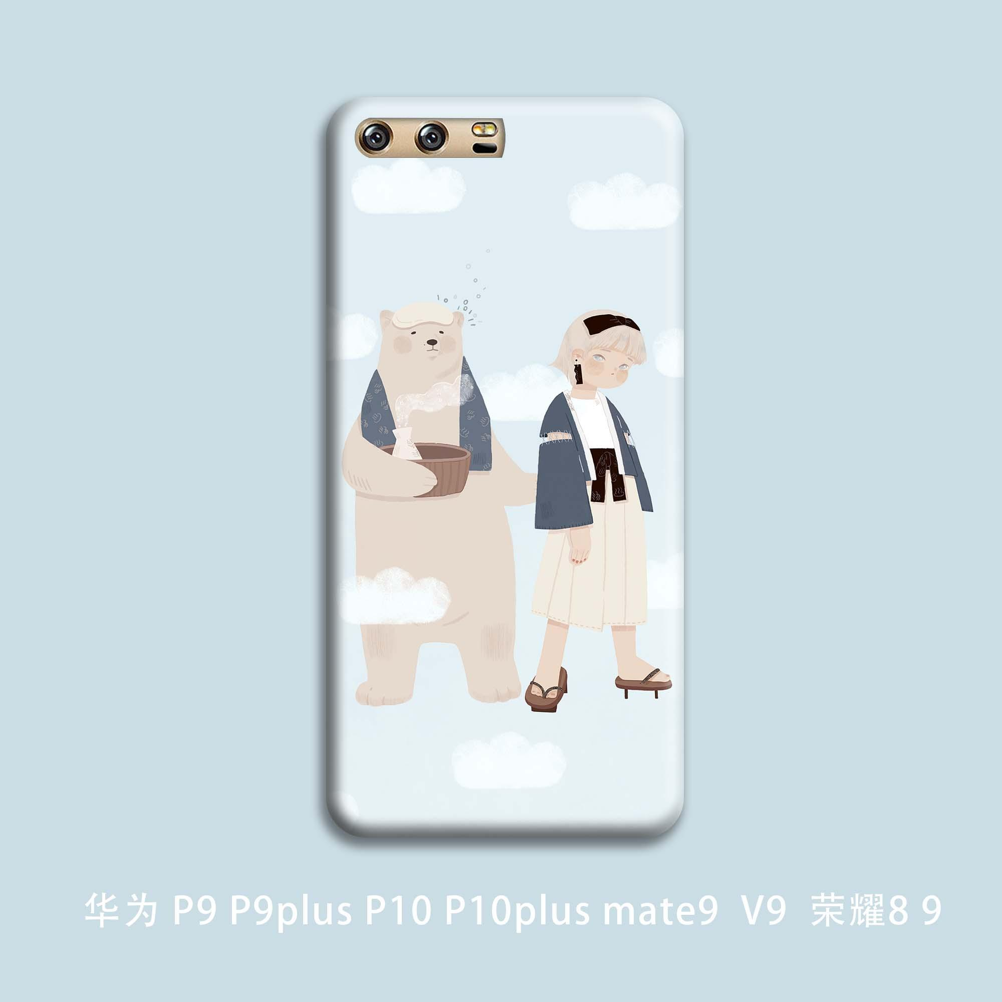 Padang Gurun Selubung Ponsel P9/P10plus/Mate9/Nova2/V9 Jepang Lulur