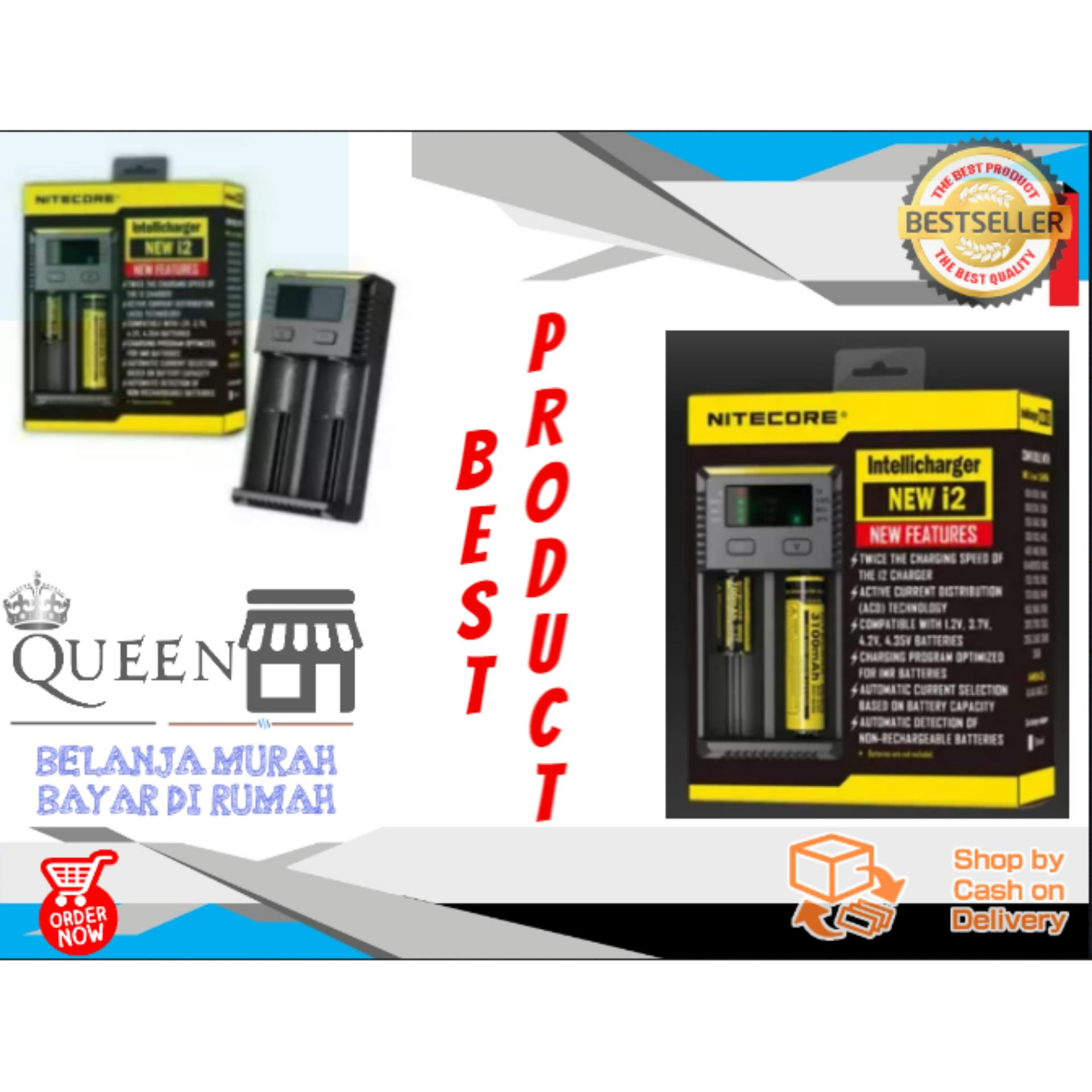 Queen Mall - NITECORE I2 Intellicharger Universal Battery ( Double Slot )