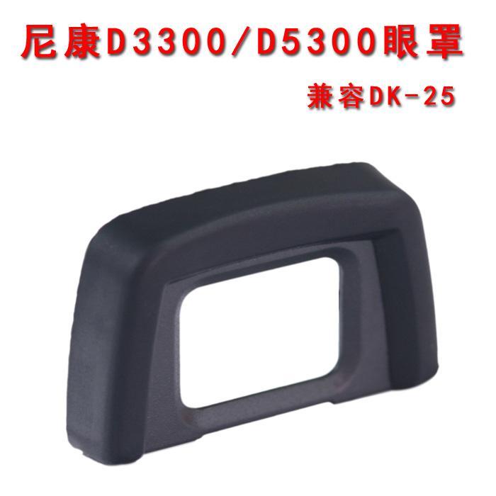 Nikon Masker Mata SLR Kamera Kaca Mata DK-25 Viewfinder