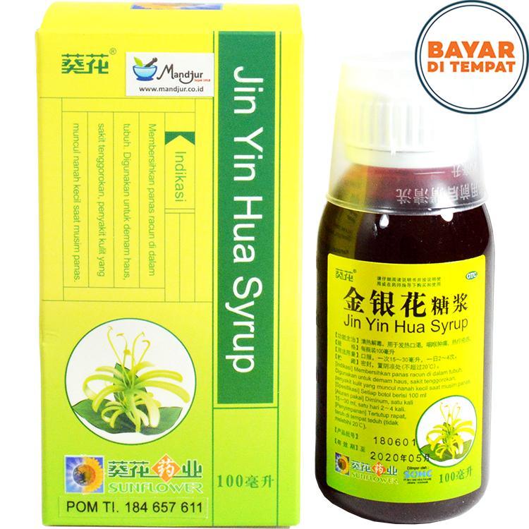 Jin Yin Hua Syrup