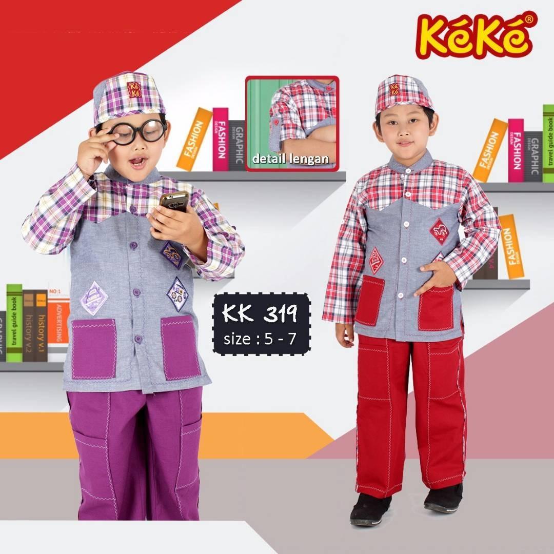Kekesumut / Baju Koko Katun / size 7 tahun / Koko Anak Laki Laki / KK 319 / Pusat Grosir / Busana Muslim / Keke Busana / Branded / Original /