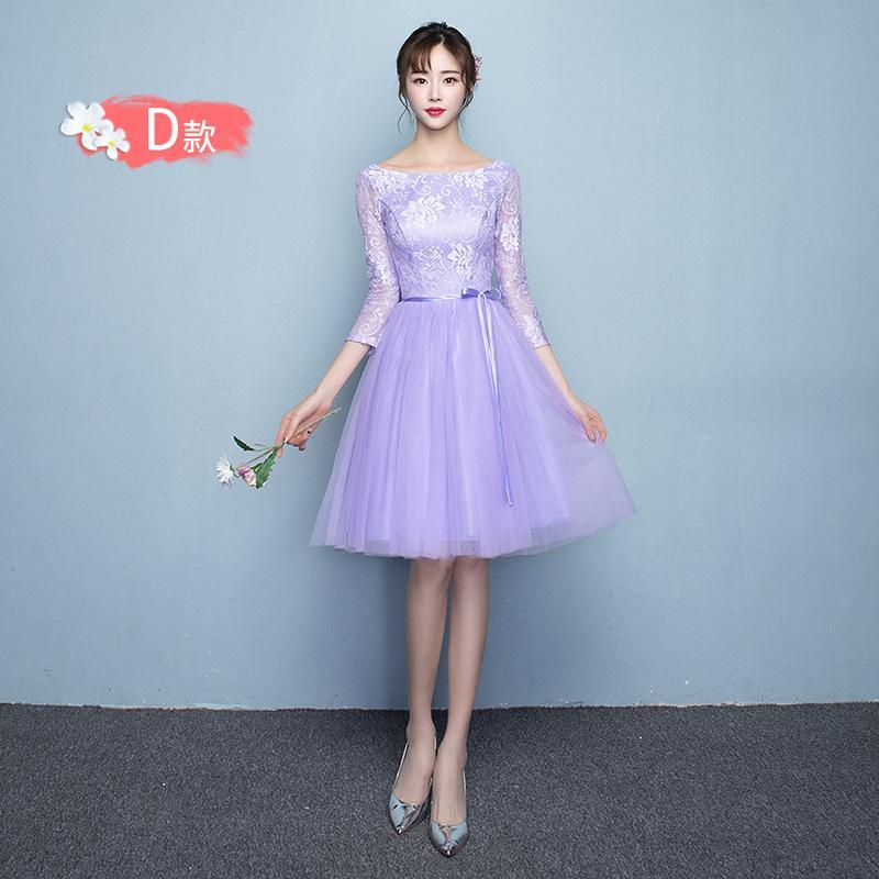 Gaun Pesta Wanita Model Pendek Purple Versi Korea (816 Pendek Ungu Model D) (816 Pendek Ungu Model D)
