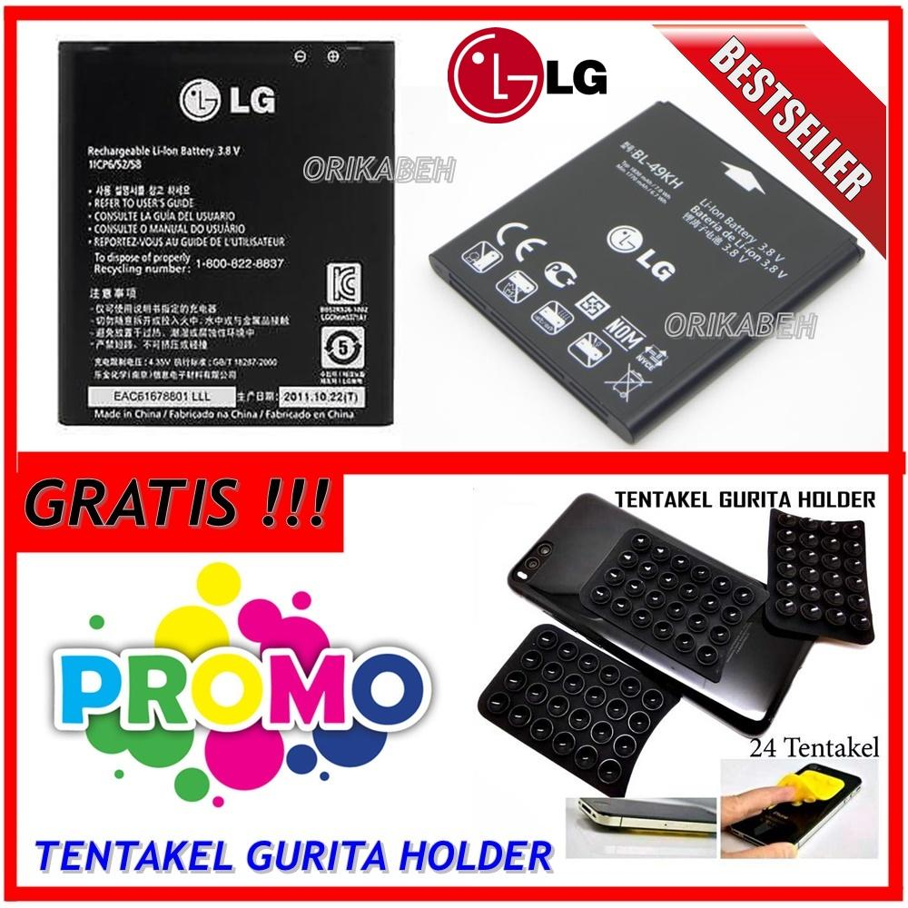 LG Baterai / Battery BL-49KH For LG Optimus LTE Original - Kapasitas 1850mAh + Gratis Holder Gurita ( orikabeh )