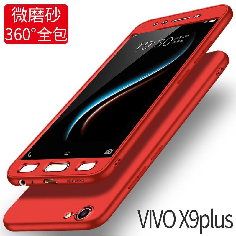 Vivo X9plus Casing HP X9 Bungkus Penuh P Anti Jatuh Puls Silikon Pius Sampul Lunak L