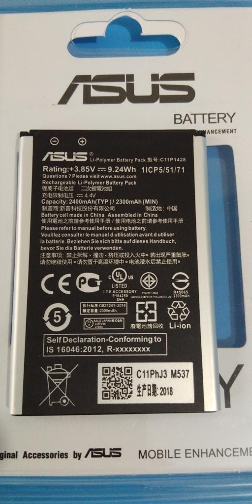 ORIGINAL Baterai Batrai Batre Batery Batere Batrei Batery ASUS Zenfone 2 Zenfone2 Laser 5inch . ZE500KL ZE500KG . C11P1428 . 5 inch