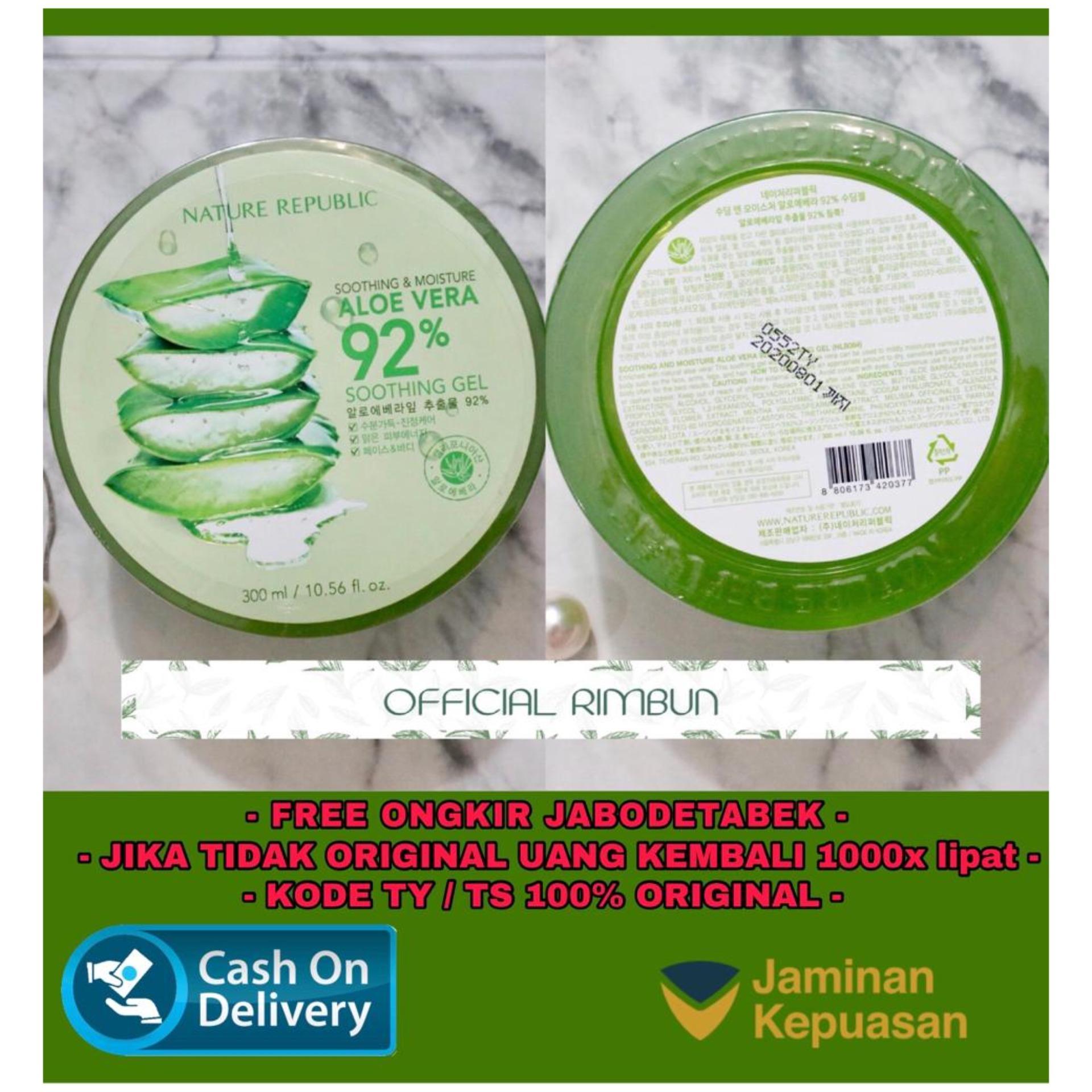 Buy Sell Cheapest Jamieson Aloe Vera Best Quality Product Deals Wardah Hydrating Moisturizer Cream 400 Ml Nature Republic Soothing Moisture 92 Gel 300ml Jaminan Original 100