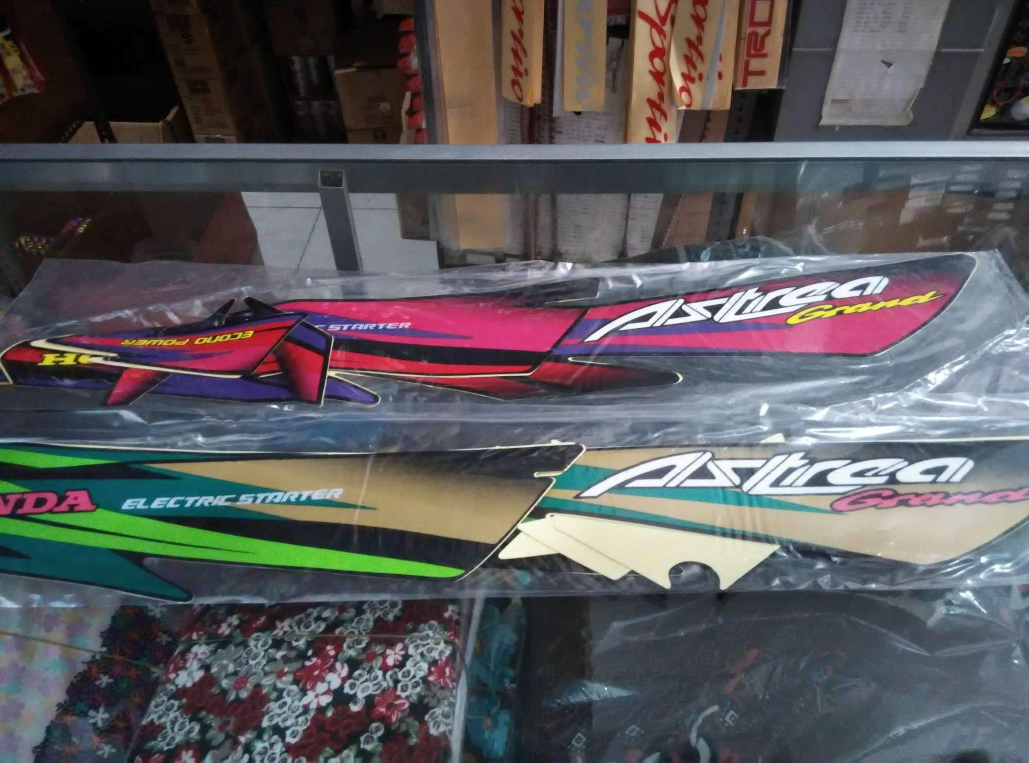 Stripping Striping Sticker Stiker Lis Rx-King 1997IDR58000. Rp 60.000