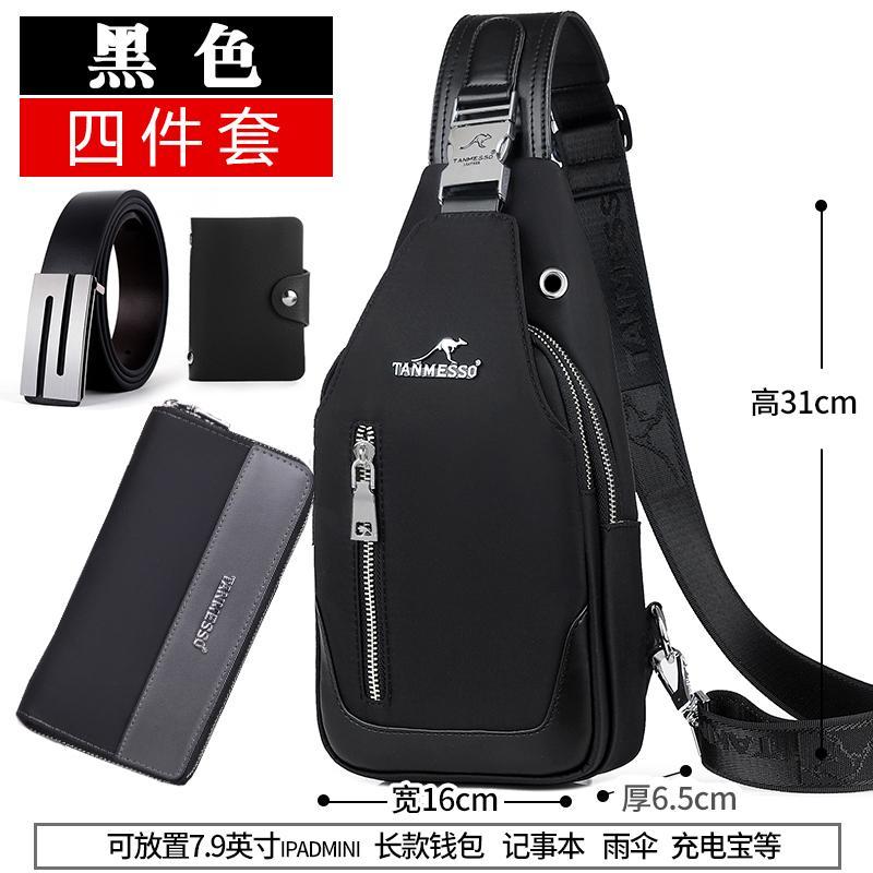 Kasual Kain Oxford Muge Kangaroo Tas Selempang Korea Fashion Style Messenger Tas (Set Motif Polos Hitam)