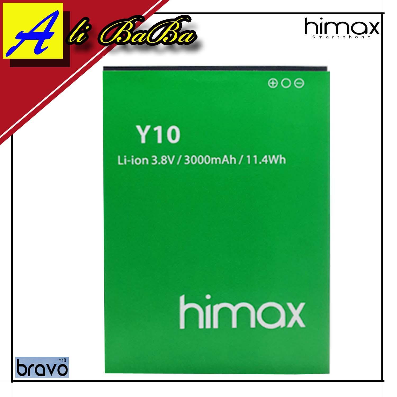 Baterai Himax Pure 3s Handphone Bravo Y10 Hp Battery