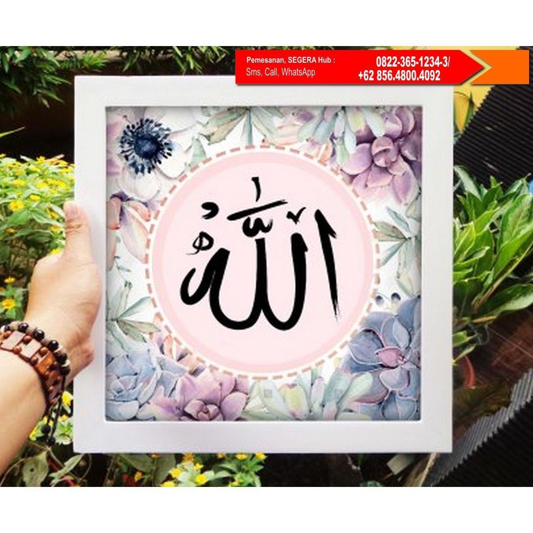 Hiasa Dinding Ukuran 20x20cm Motif Kaligrafi Tulisan Allah