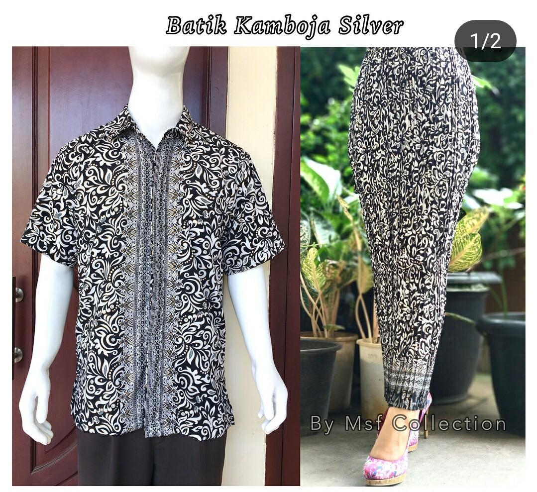 Cj collection Batik couple 2in1 Rok plisket batik panjang wanita jumbo long .