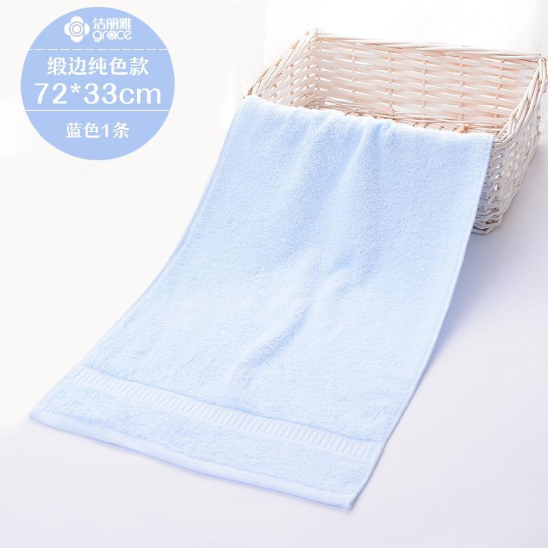 Jual microfiber travel towel murah garansi dan berkualitas ID Store Source · Jie Ya Olahraga Lembut dan Penyerap Mencuci Kain Putaran Handuk