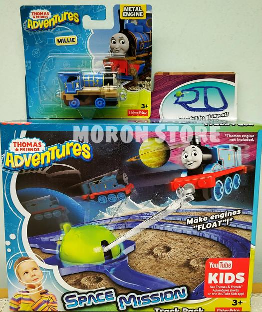 Thomas And Friends Space mission Play Track Original Fisher Price
