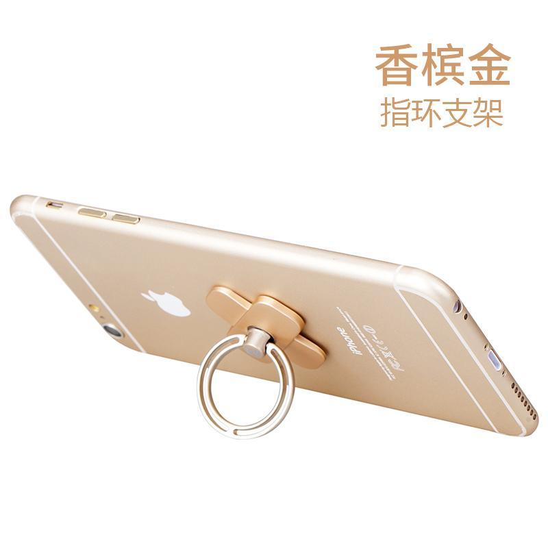Momax Momax braket cincin model pengikat rak ponsel orang malas Pad penggunaan umum Kreatif Model Tempel