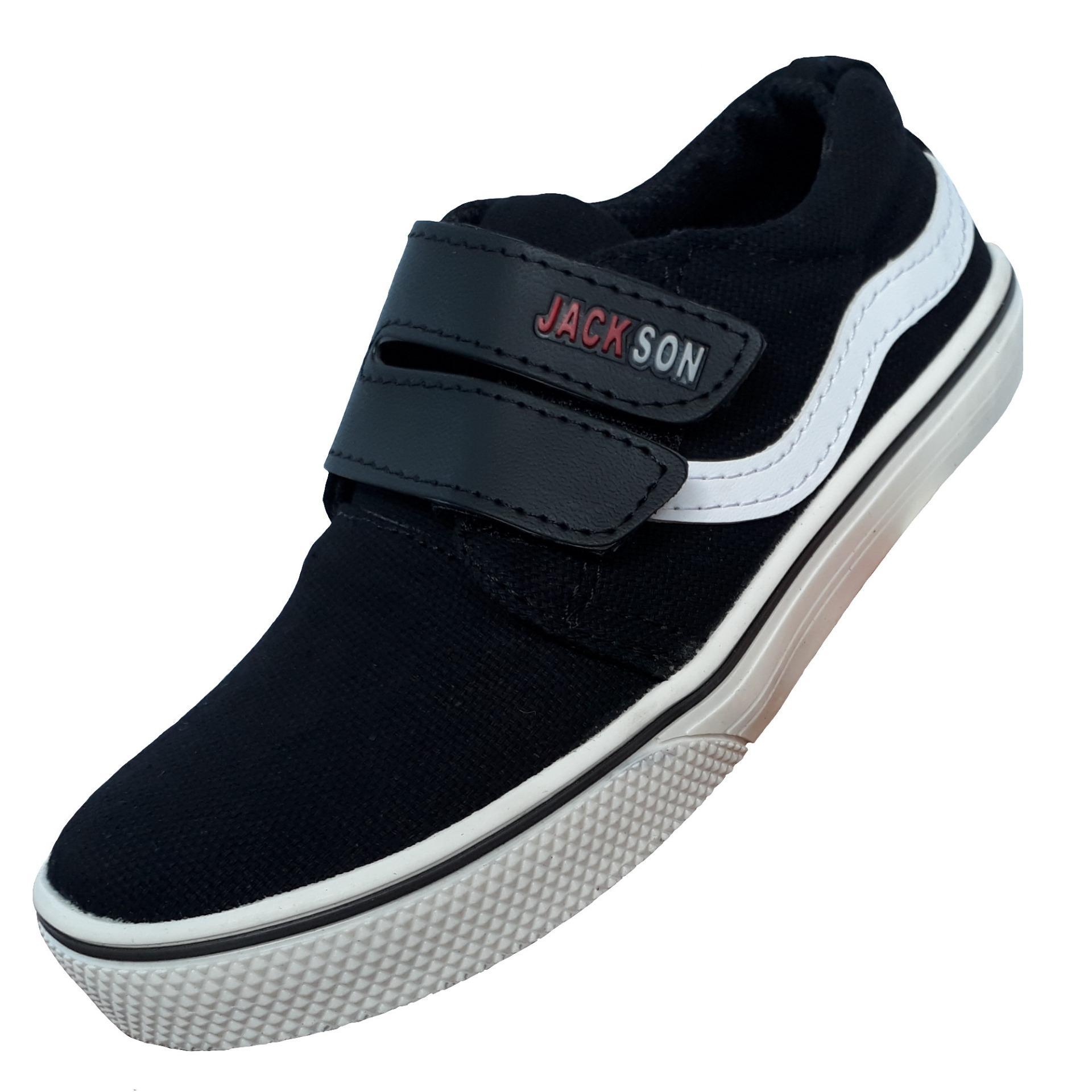 Sepatu Sekolah Anak SD/TK Usia 5-10 Th - Hitam