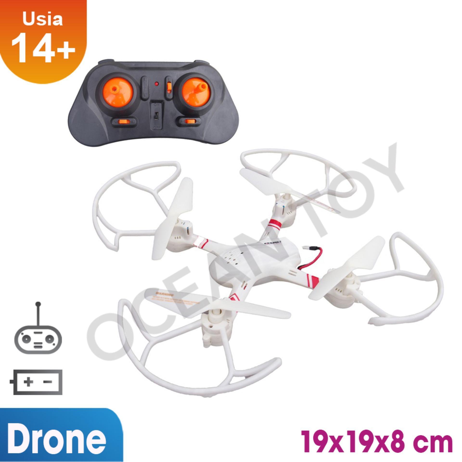 Ocean Toy Drone Murah Quadcopters Super F 33043 - White