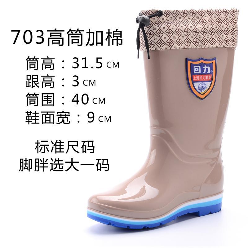 Warrior Warna Permen sepatu boots hujan sepatu wanita overshoes Sedang modis  Tambah beludru sepatu bot hujan c3ed6fe51a
