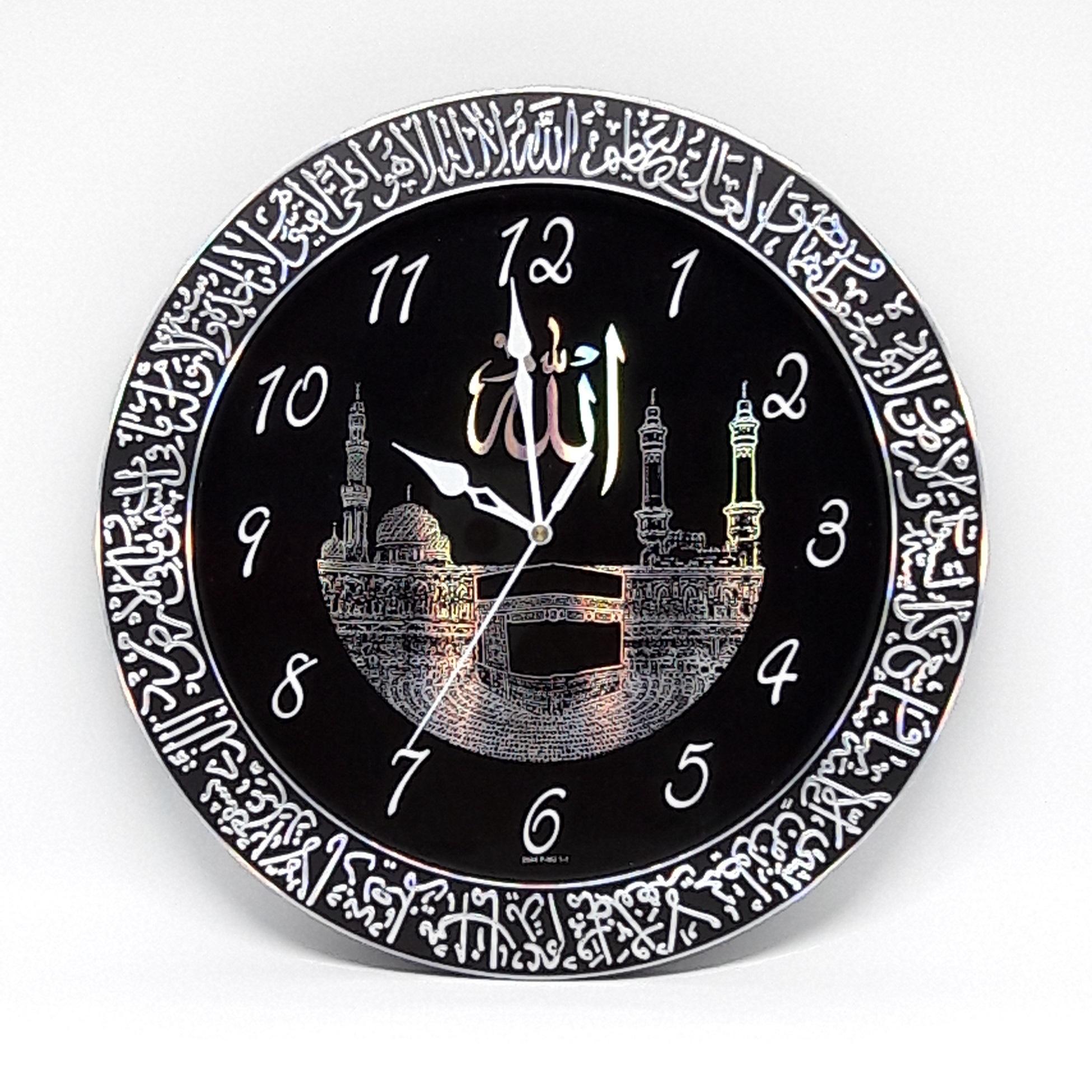 Jam Dinding Pioneer - Nuansa Islami Kaligrafi Ukir Kabah (Rainbow Colour)  Black 4907566e43