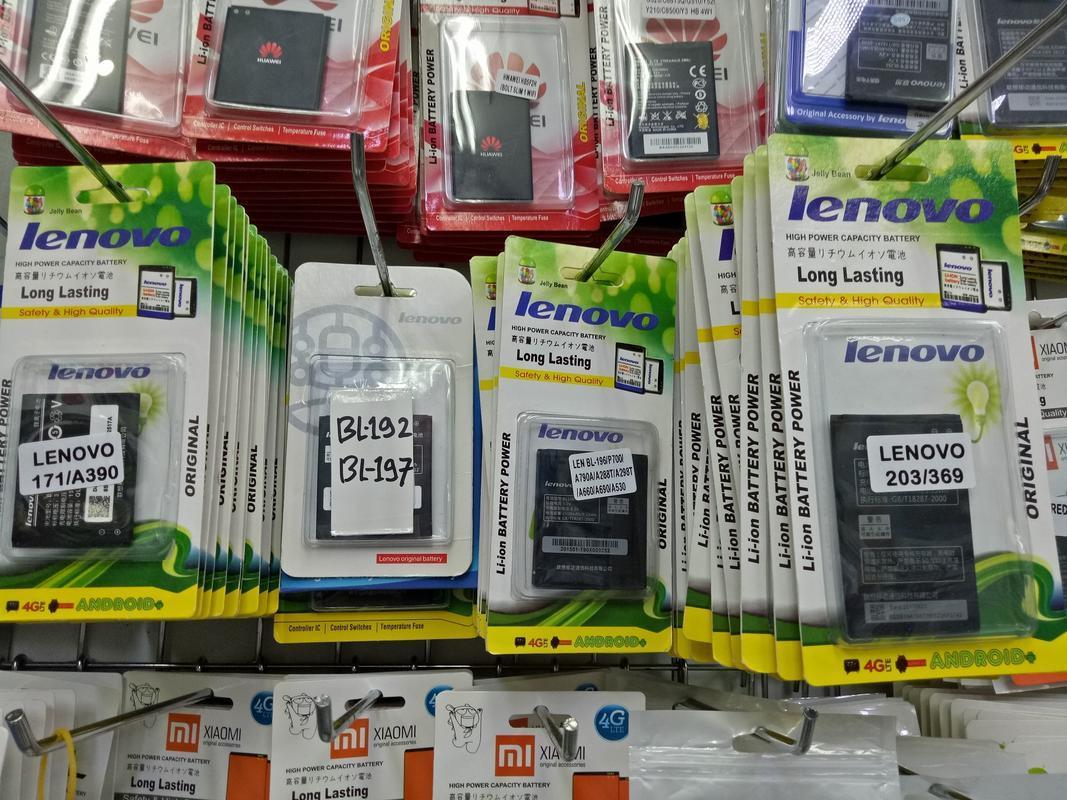 Batre Baterai Original Lenovo A706 BL 209 BL209