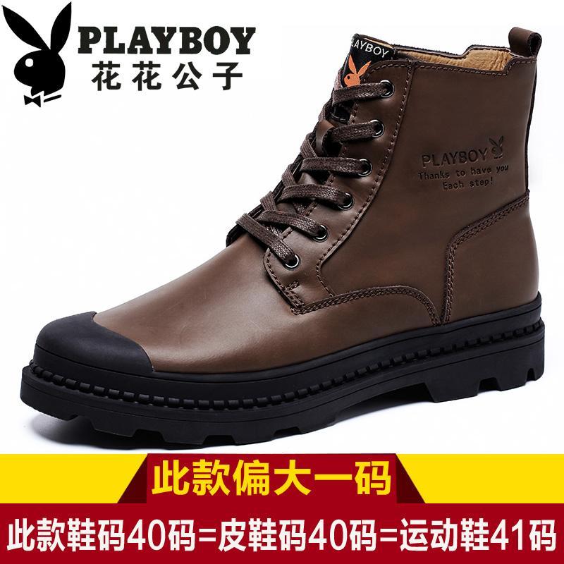 PLAYBOY Boots Martin Pria Musim Gugur Retro Pergelangan Kaki Tinggi Sepatu  Pria Kulit Asli Inggris Sepatu c668668073