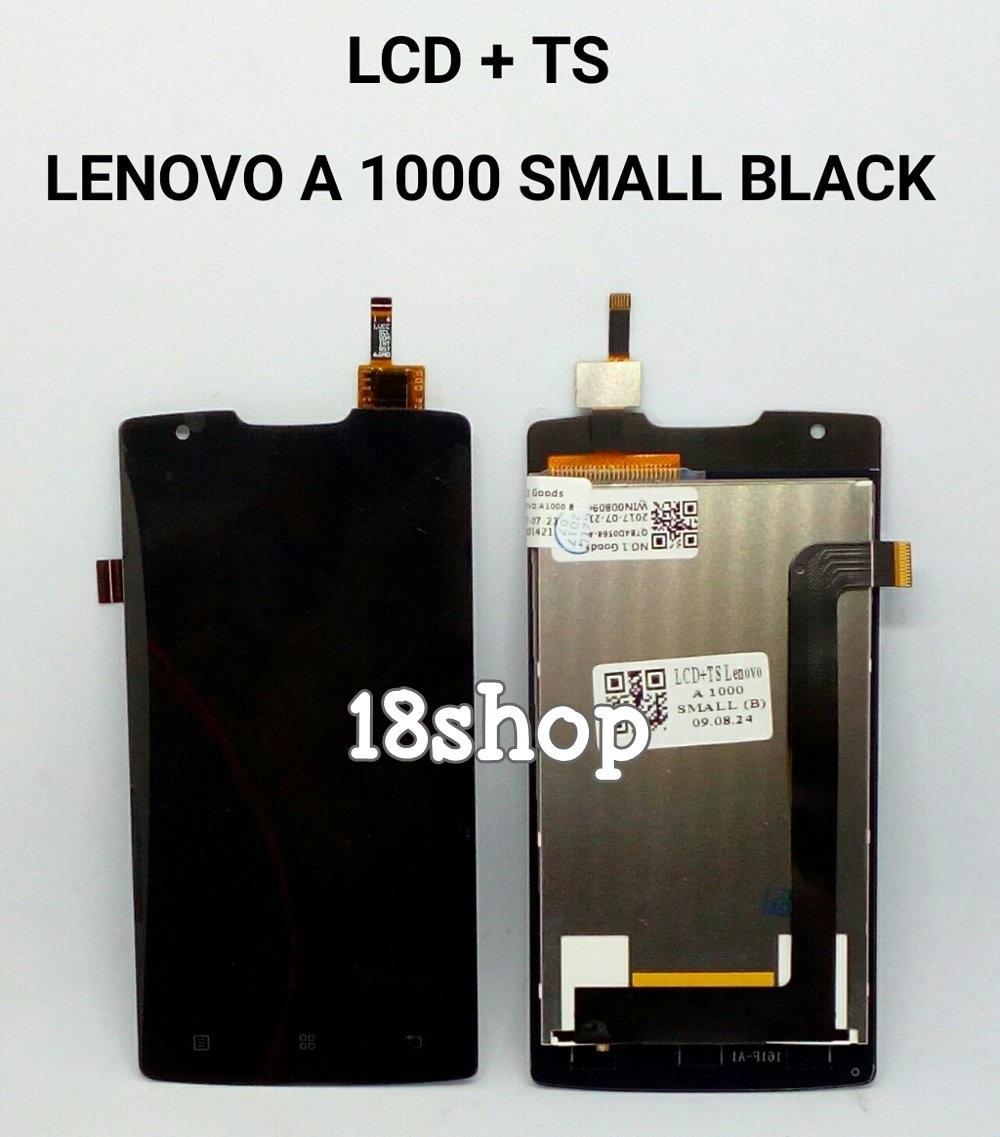 LCD Lenovo A1000 A 1000 SMALL QTB4D0568 Black Original. LCD + Touchsreen Lenovo A1000 A