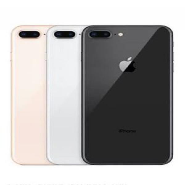 iphone 8 plus gold 256gb seken