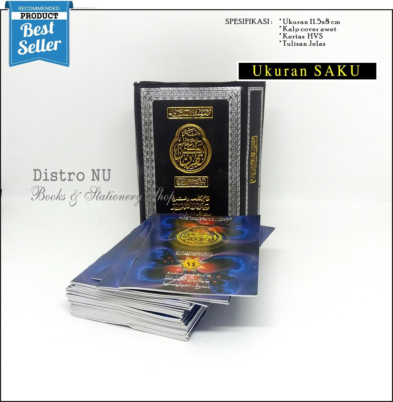 AL-QURAN MUJAZA MINI KALP 11X8 SUPER SIMPLE quran al-qur'an eraser white board punch stapler steples /pembolong pulpen minyak nota / standard buku / pensil ...