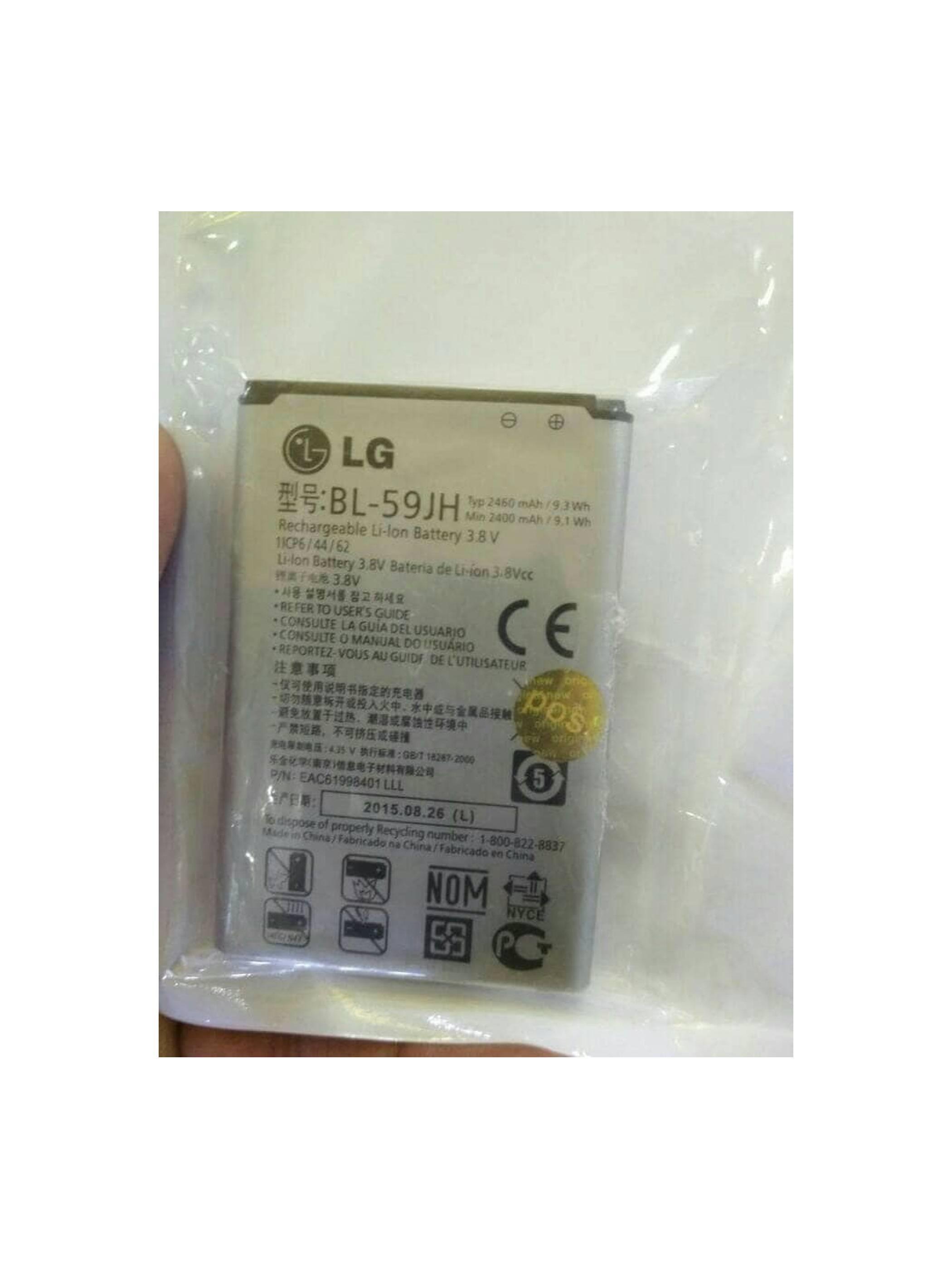 LG BL-59JH Original Battery Baterai LG Lucid2/ Lucid 2 2460mAh