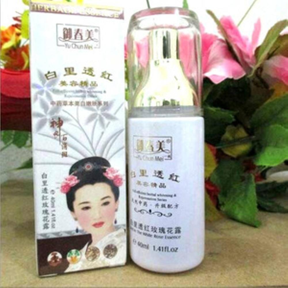 Cordyceps Cordysep Night Cream Krim Malam Herbal Serum Perawatan Wajah