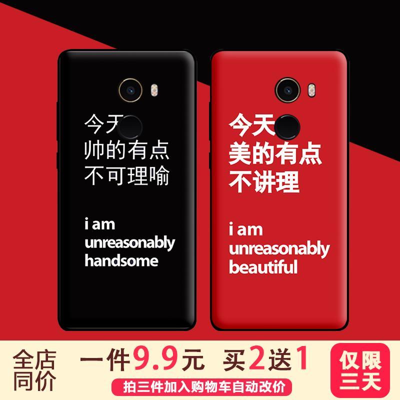 Xiaomi mix2s Casing HP pasangan Model pria Trendi perempuan max2 merah in kepribadian Silikon Bungkus Penuh anti jatuh sangat tipis