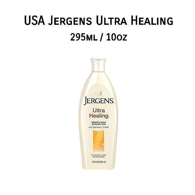 Source · ASLI 295ml/10oz USA Jergens Ultra .