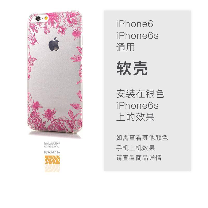 Kain Sutera Murad Iphone8/6 Plus/7 Plus Po Cangkang Bunga Lem Lunak