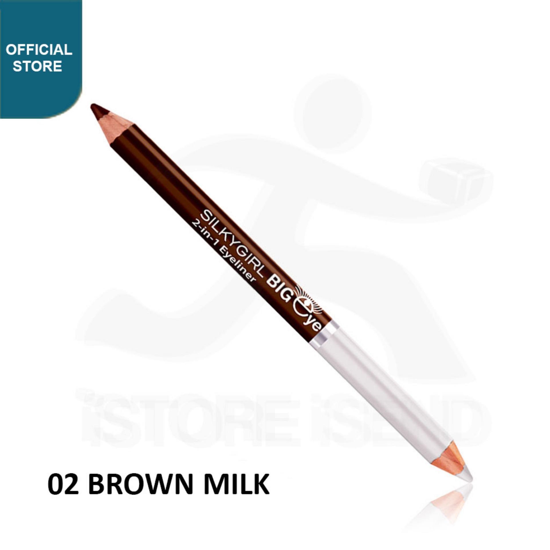 SILKYGIRL Big Eye 2in1 Eyeliner 02 Brownmilk (GE0225-02)