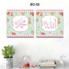 Vasty Paket Promo Termurah/ hiasan dinding/ poster kayu/ wall decor / dekorasi rumah
