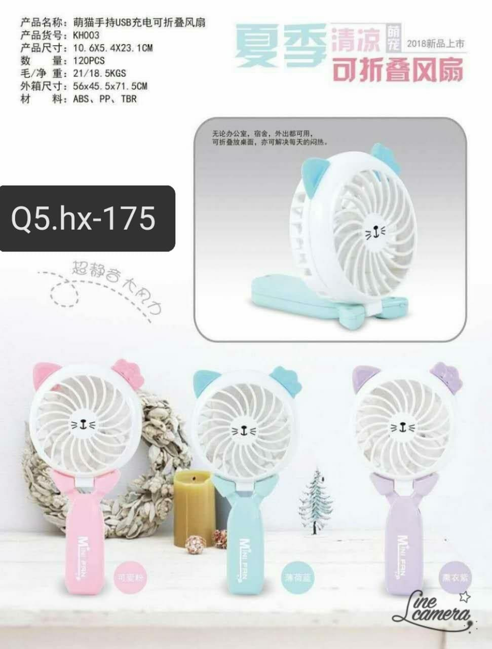 Kipas Angin Meja 7STAR - Kipas Mini Portable Travel Fresh Summer Desk Mini Fan - Random