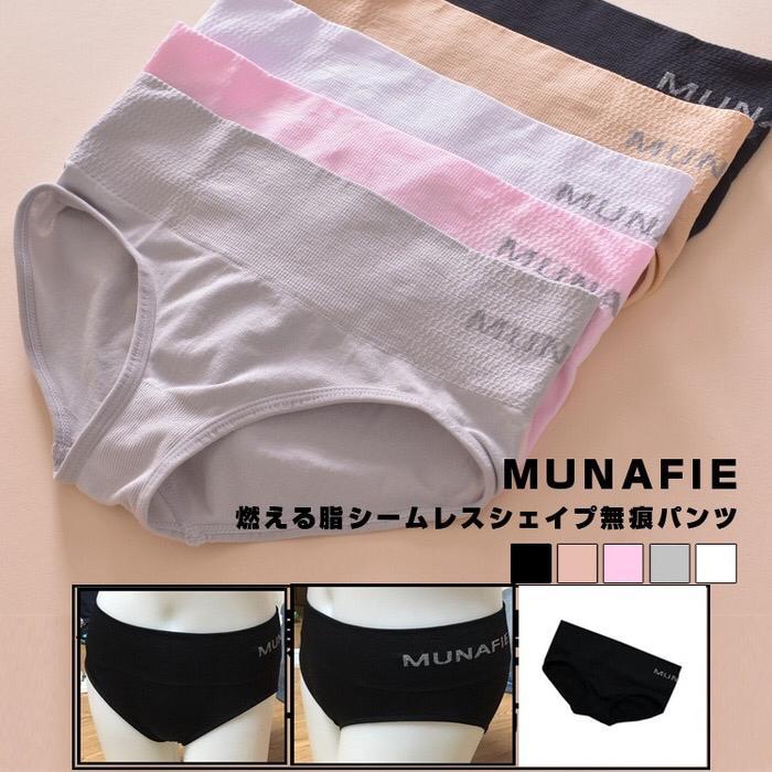 CD Celana Dalam MUNAFIE japan slimming pants