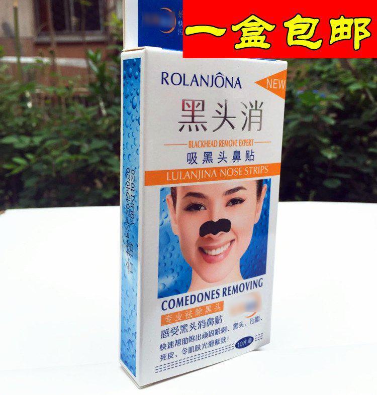 ROLANJONA hapus komedo pasta hidung mengecilkan pori-pori Pria dan Wanita jenis tarik sobek menghilangkan