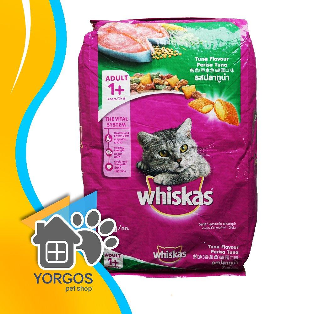 Toko Indonesia Perbandingan Harga Whiskas 05 07 18 Dry 12kg Makanan Kucing Kering Rasa Grilled Saba Pakan Repack 500 Gram