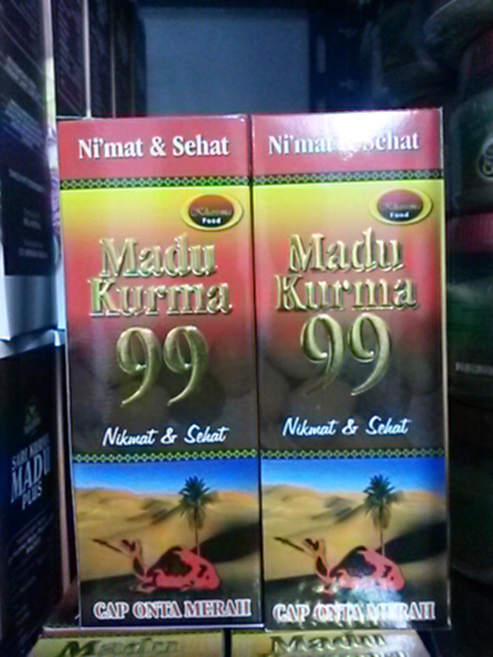 MADU KURMA 99 Original di lapak KIOS BUNDA topmanagercilegon01