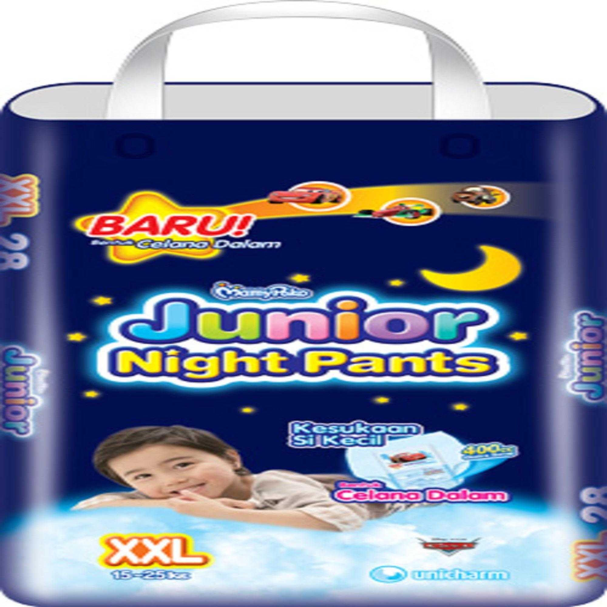 RAJASUSU/Mamy Poko Pants Junior Night Xxxl 24 Boys